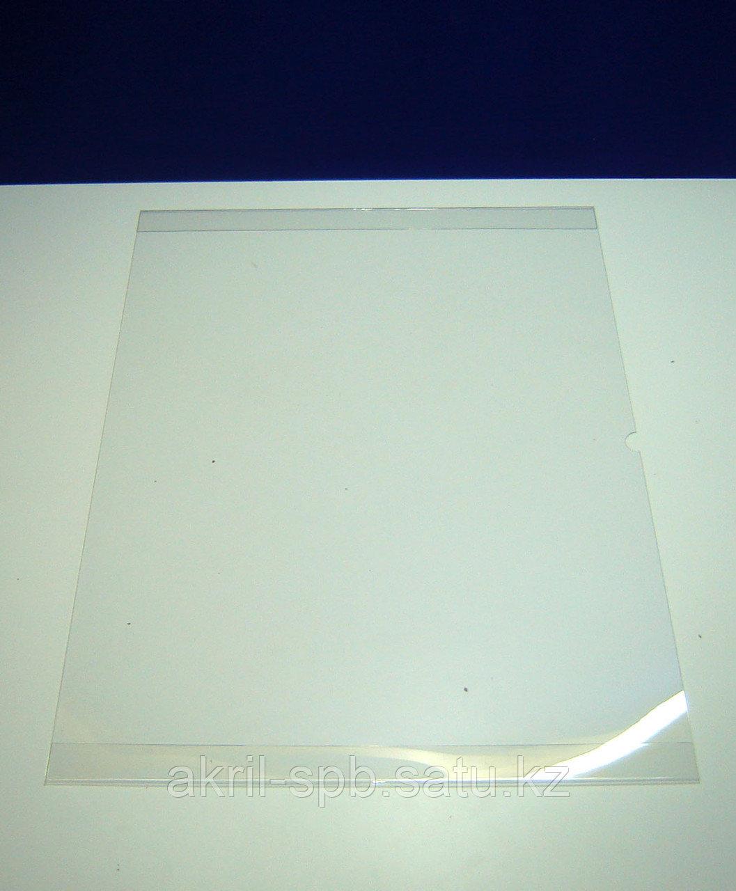Карман информационный вертикальный №2 А2 без скотча