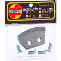 Ножи для ледобура полукруглые универсальные, d110 мм, набор 2 шт.