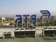 Крышные установки