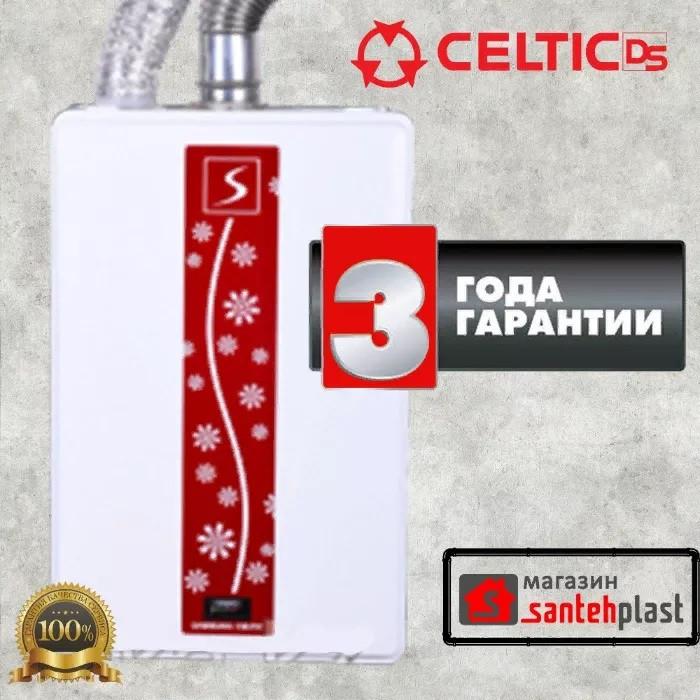 Газовый котел Celtic-2.16 на 186 кв/м ГАРАНТИЯ 3 ГОДА
