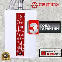 Газовый котел Celtic-2.35 на 407 кв/м ГАРАНТИЯ 3 ГОДА