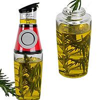 Бутылка-дозатор для растительного масла Oil Can, 250 мл, фото 2