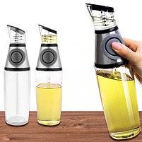 Бутылка-дозатор для растительного масла Oil Can, 250 мл, фото 5