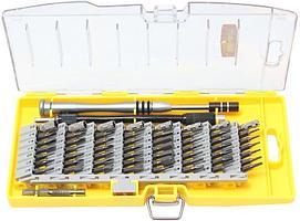Отвертка ювелирная телескопическая с гибким удлинителем,комплектом бит и головок (59пр.) в пластиковом
