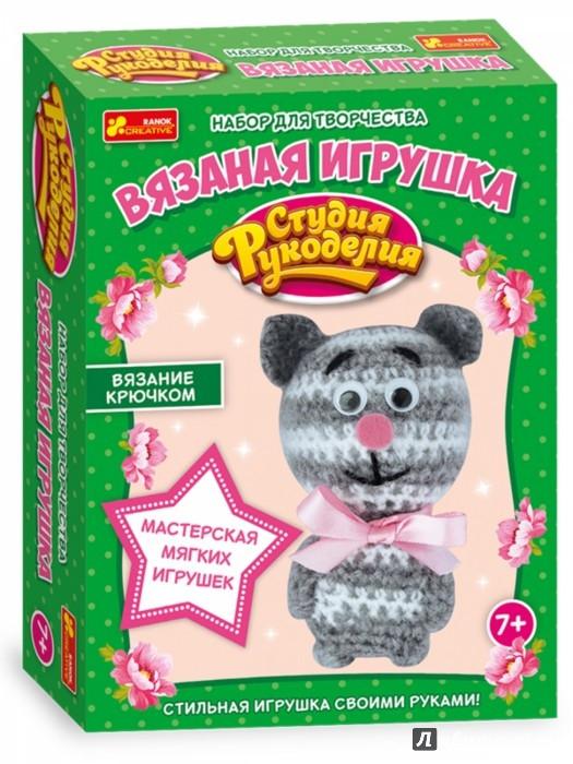 Наборы для творчества: Вязаная игрушка. Котик