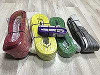 Стропы текстильные (разных размеров(метр/тонн))