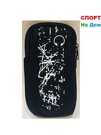 Сумка на руку для бега (цвет черный с узорами)