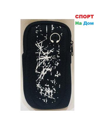 Сумка на руку для бега (цвет черный с узорами), фото 2