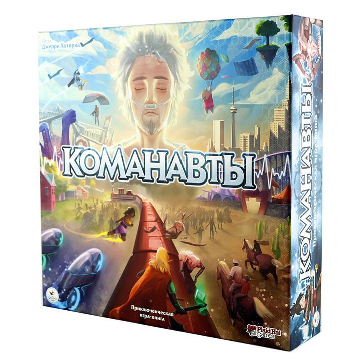 Настольная игра Команавты
