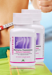 Нормомасс- капсулы для снижения веса
