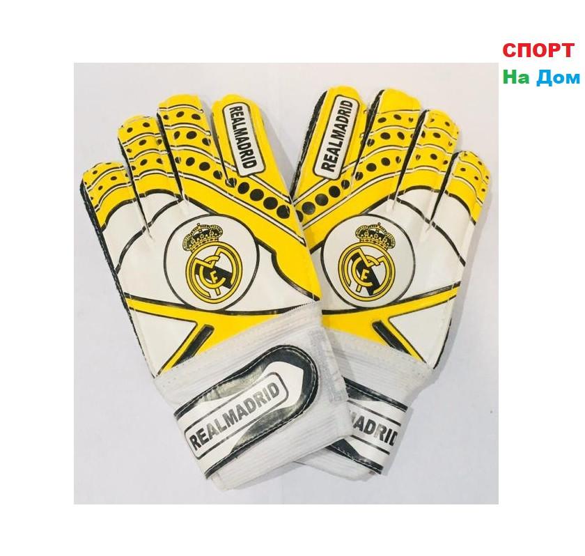 ВРАТАРСКИЕ ПЕРЧАТКИ Real Madrid Размер 5 (цвет желтый)