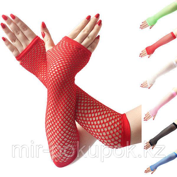 Перчатки сетка без пальцев длииные, до локтя, Алматы