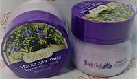Бэлисс - Маска для лица Черные ягоды Годжи 165g