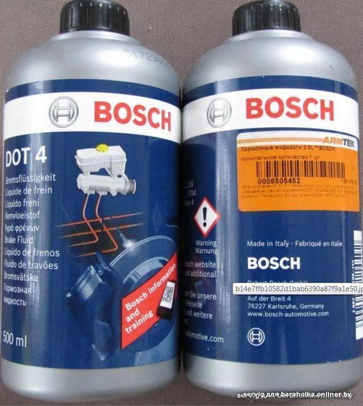 Тормозная жидкость BOSCH DOT4 500ml.