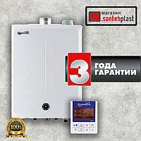 Газовый котел HYDROSTA HSG-250 SD на 290 кв/м ГАРАНТИЯ 3 ГОДА в магазине Santehplast