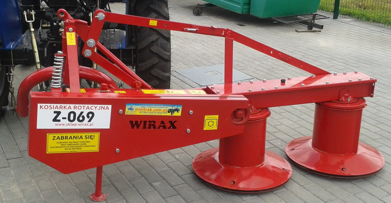 Косилка роторная польского производителя Wirax (Виракс) 1.35