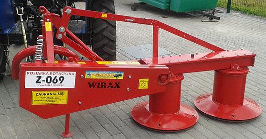 Косилка роторная польского производителя Wirax (Виракс) 1.35, фото 2