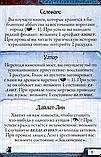Настольная игра Древний ужас: Мир грёз. Дополнение, фото 8