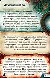 Настольная игра Древний ужас: Мир грёз. Дополнение, фото 9
