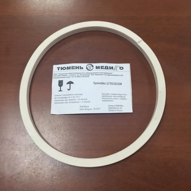 Прокладка ЦТ150.00.008 на стерилизатор ГК-10 ТЗМОИ