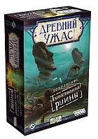 Настольная игра Древний Ужас: Таинственные Руины. Дополнение, фото 1