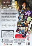 Настольная игра Древний Ужас: Таинственные Руины. Дополнение, фото 2