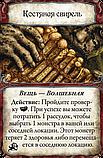 Настольная игра Древний Ужас: Таинственные Руины. Дополнение, фото 7