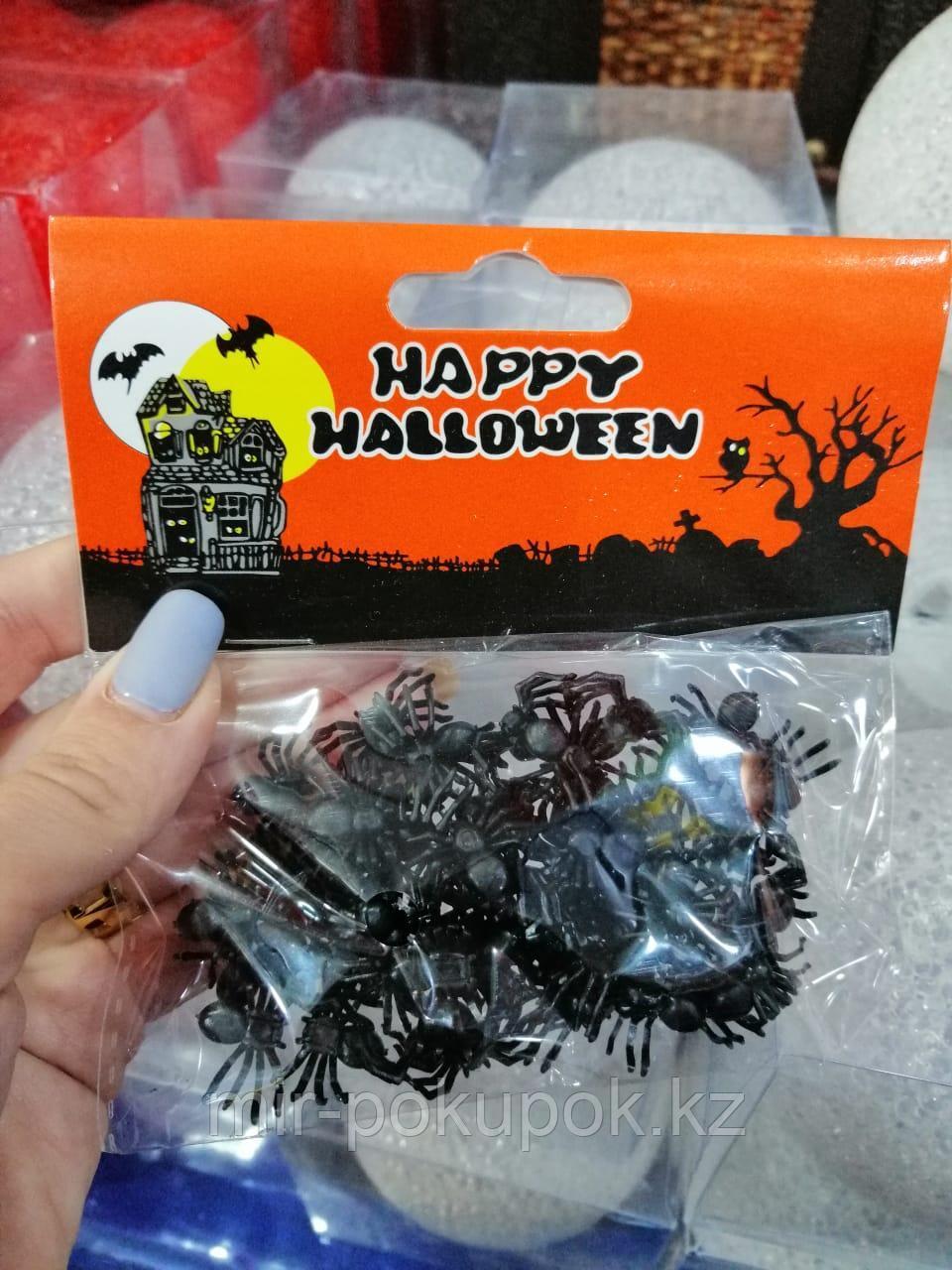 Набор из 100 пластмассовых пауков для Хеллоуина