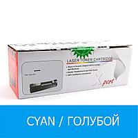 Картриджи для CLJ M552/553/577 CF361 Cyan/Голубой Xpert