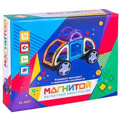 Магнитой  Конструктор магнитный Машинка (14 деталей, 2 - с окном)