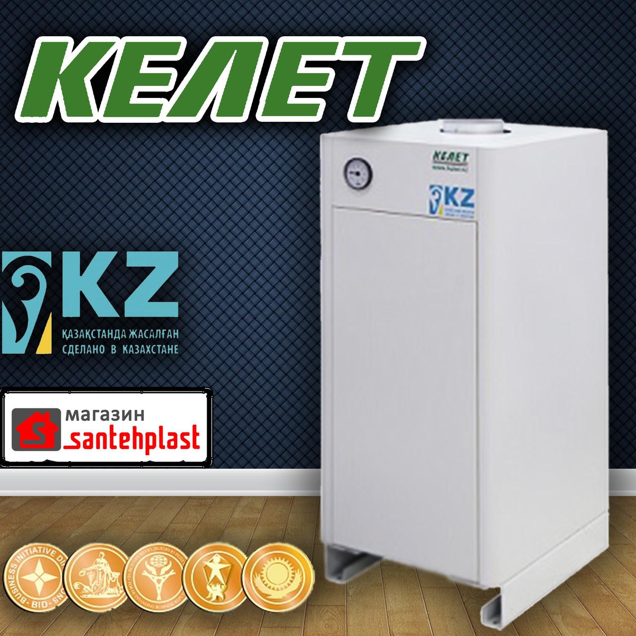 Энергонезависимый газовый котел КЕЛЕТ КСГ-12 до 120 м.кв
