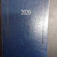 Ежедневники на 2018 датированные, фото 1