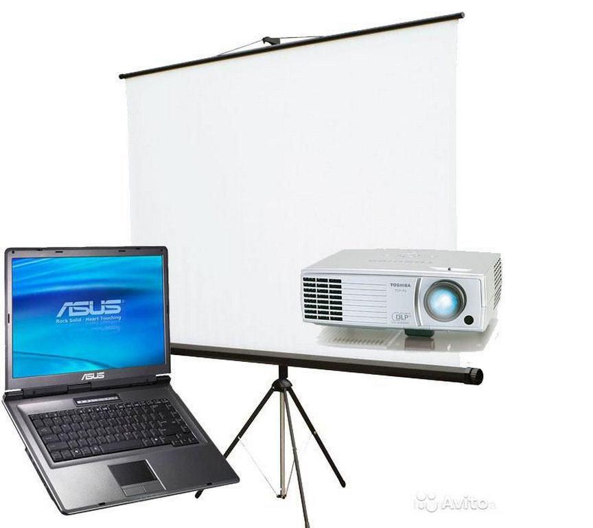 Аренда проектора в Шымкенте с полотном (экраном) на триноге!