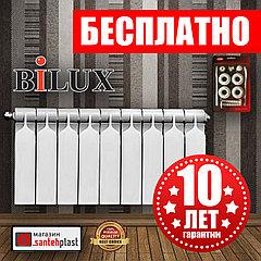 Горячее предложение! При покупке радиатора Bilux, вы получите набор для подключения- БЕСПЛАТНО!