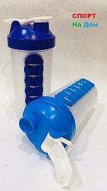 Спортивная бутылка для воды 600 мл с дополнительными секторами