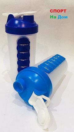 Спортивная бутылка для воды 600 мл с дополнительными секторами, фото 2
