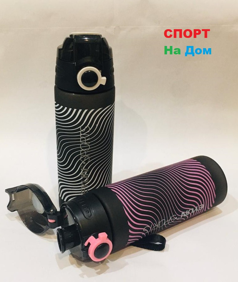 Спортивная бутылка для воды Eyun Sports 600 мл