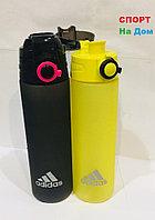 Спортивная бутылка для воды Adidas 700 мл