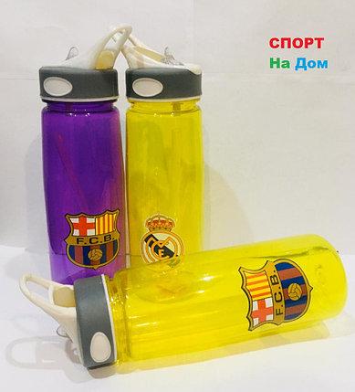 Спортивная бутылка для воды с соской и трубочкой Барселона Реал Мадрид 700 мл, фото 2