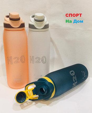 Спортивная бутылка для воды Eyun H2O 850 мл, фото 2