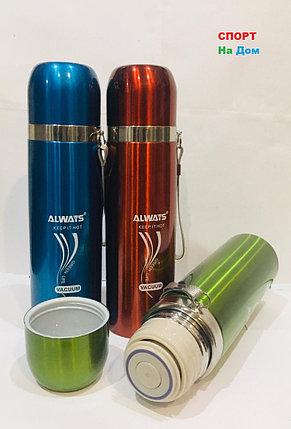 Термос для горячих напитков Always 500 мл, фото 2
