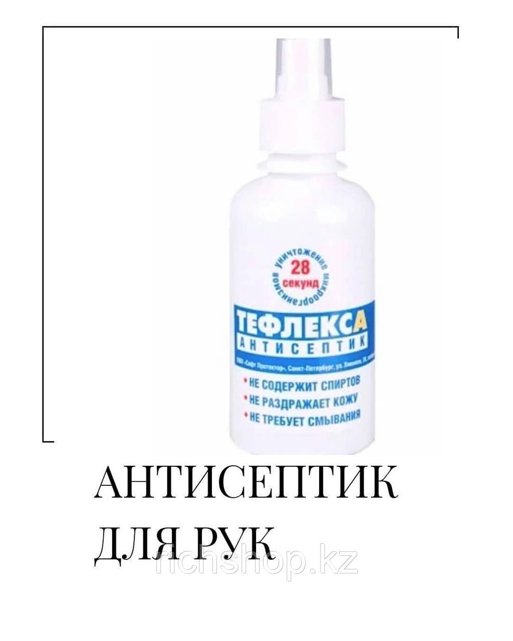 "Кожный Антисептик ""Тефлекс-А"" ( 0,2л )"