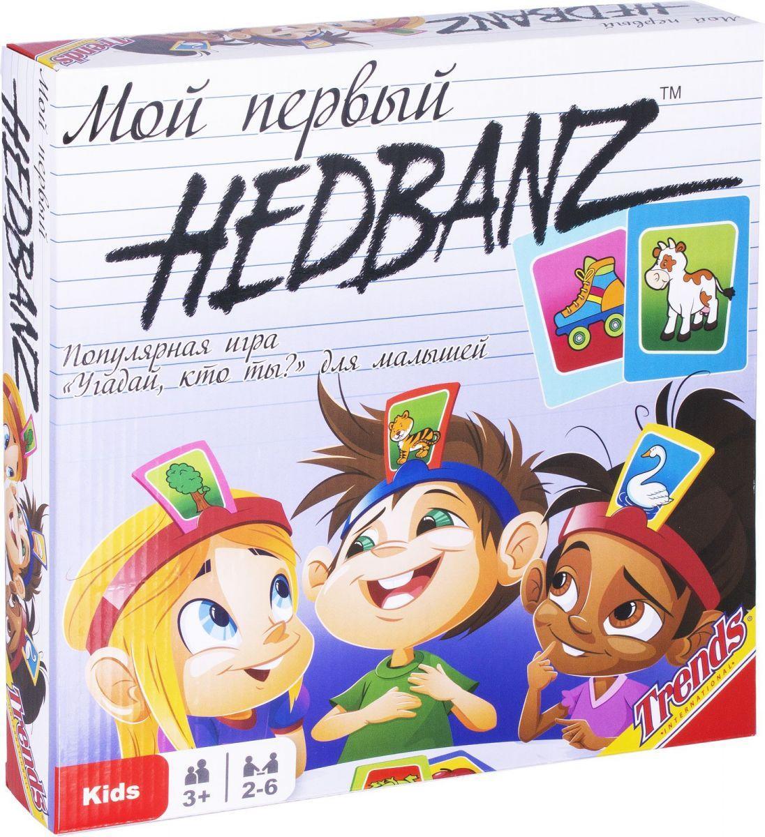 Настольная игра: Мой первый Headbanz!