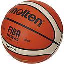 Мяч баскетбольный MOLTEN GG7X -ОРИГИНАЛ, фото 2