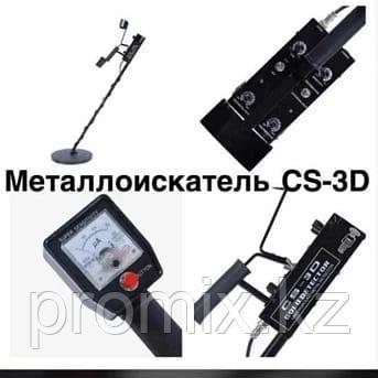 Металлоискатель CS-3D