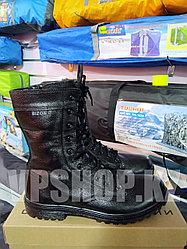 Зимние берцы утепленные BIZON(Бизон) для охоты, рыбалки и туризма, доставка