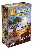 Настольная игра Каркассон: Сафари, фото 2
