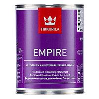 EMPIRE (Эмпире) алкидная краска для мебели. Базис С 0,225 л