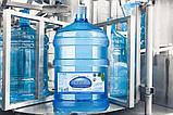 Питьевая Вода  Росинка 18,9 л., фото 3