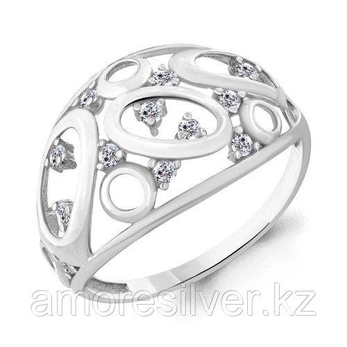 Кольцо из серебра с фианитом  Aquamarine 68177А.5